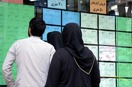 اجاره اشتراکی خانه در تهران