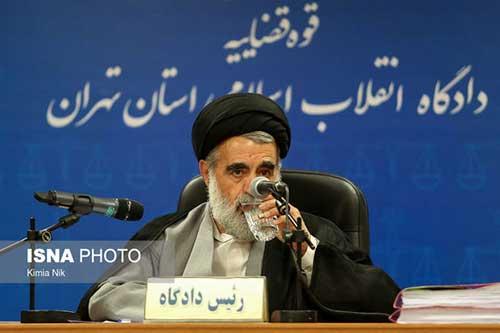 رئیس دادگاه انقلاب تهران بر اثر کرونا درگذشت