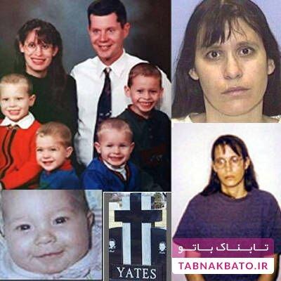 مادری که از ترس شیطان  پنج فرزندش را به کام مرگ فرستاد
