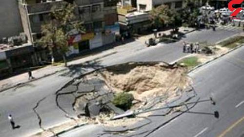 نشت زمین در خیابان کارگر تهران