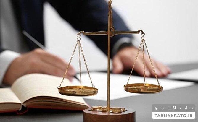 هشدار ۲۶۷ استاد حقوق به طرح «تسهیل صدور برخی مجوزهای کسبوکار»