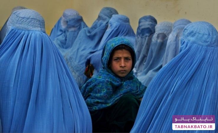 رسم عجیب خانوادههای افغانی برای جلوگیری از محدودیت دختران