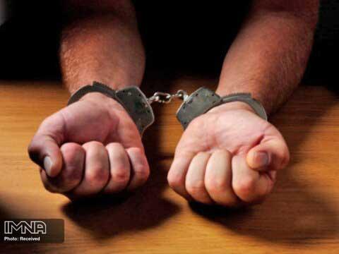 دستگیری مجری کلاهبردار در آستانه فرار