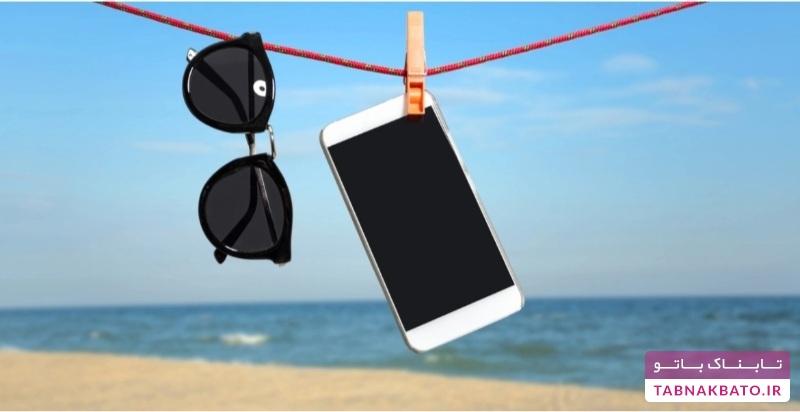 اگر گوشی همراه خیس شود چه ترفندهایی باید اندیشید؟