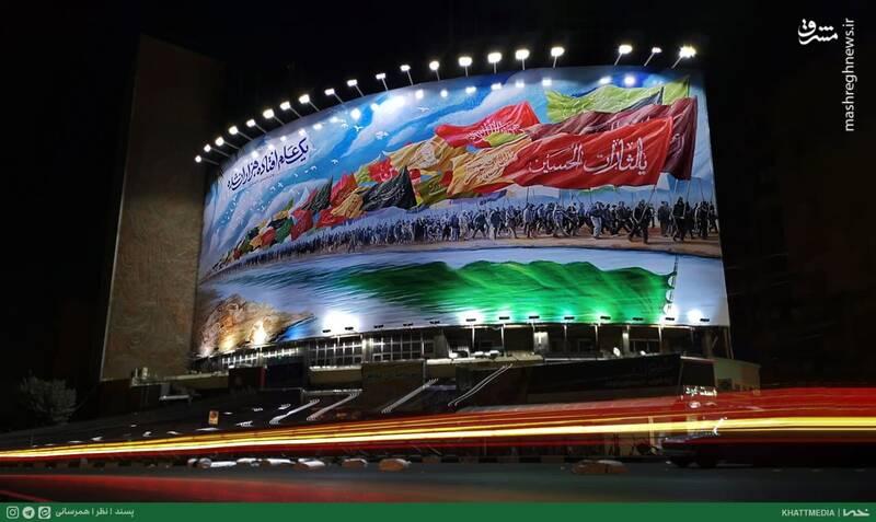 جدیدترین دیوارنگاره میدان ولیعصر تهران + عکس