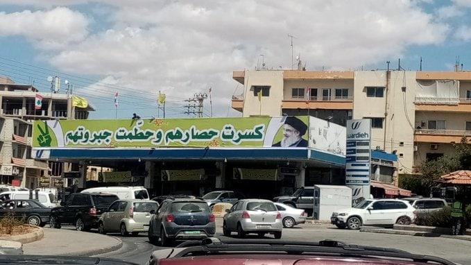 بیلبورد یک پمپ بنزین پس از ورود سوخت به لبنان + عکس