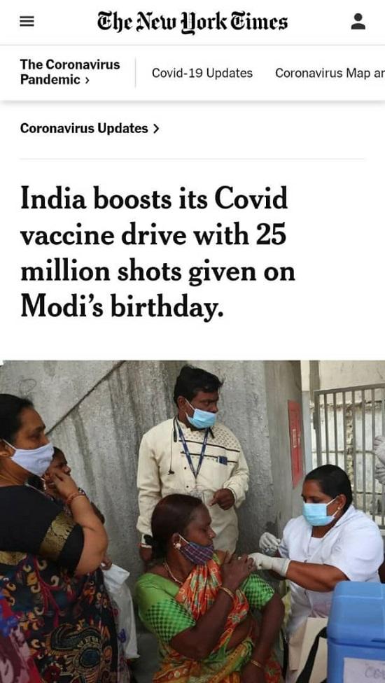 تزریق ۲۵میلیون دوز واکسن در یک روز در هند
