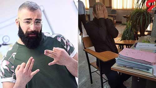آخرین دفاع «حمید صفت» در دادگاه: بیگناهم