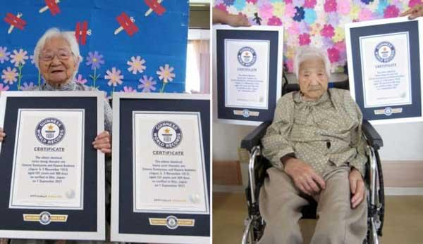 رکورد مسنترین دوقلوهای جهان شکسته شد