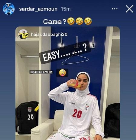 کُریخوانی دختران فوتبال ایران به سبک سردار