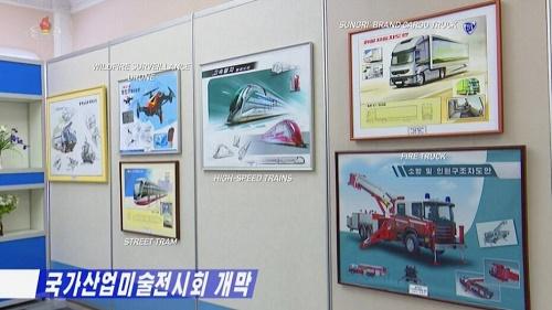 افشای راز غیبتهای طولانی رهبر کرهشمالی