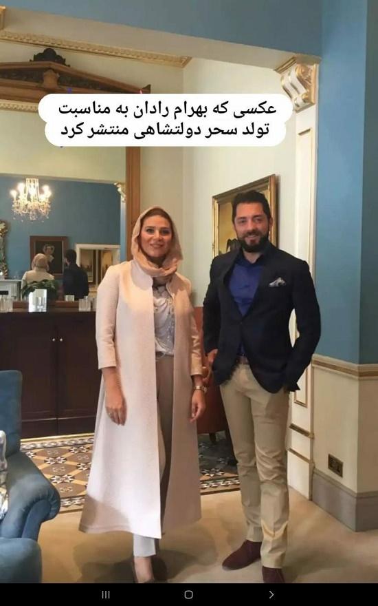 عکسی که بهرام رادان از سحر دولتشاهی منتشر کرد