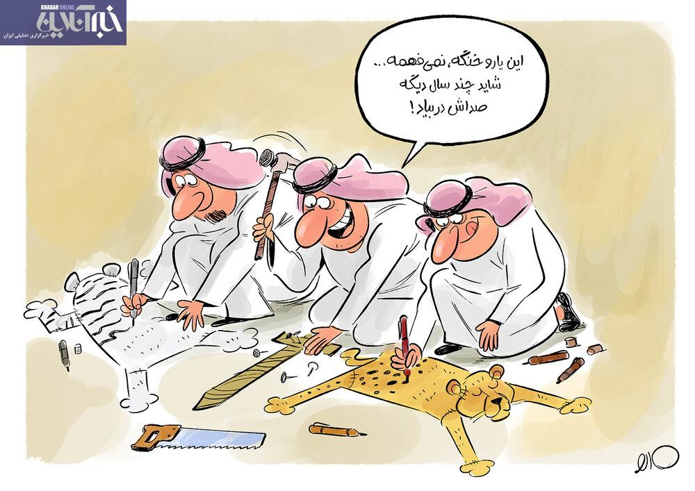 عربستان چطور سر ترامپ کلاه گذاشت + عکس