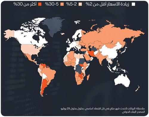 نام ایران در یک لیست دردناک