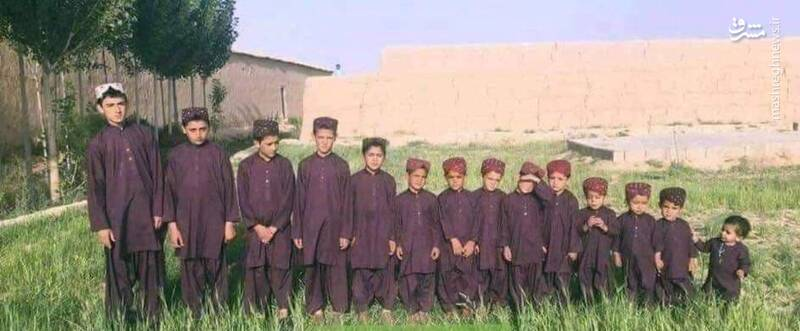 تصویری جالب از فرزندان یک پدر و مادر در افغانستان