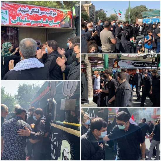 معاون اول رئیسی در مراسم روز اربعین در تهران