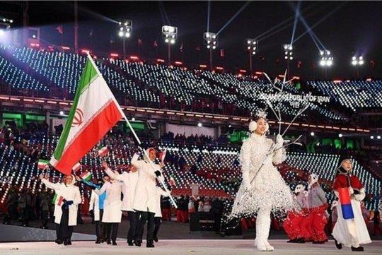 رژه کاروان ایران در افتتاحیه بازیهای المپیک زمستانی + عکس