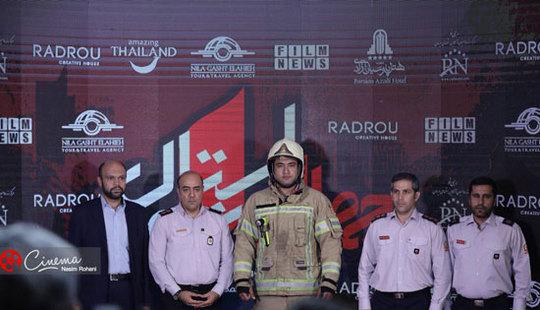 مهمانی بهرام رادان برای آتشنشانان پلاسکو +عکس