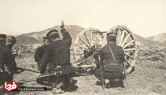 کره- سال 1904