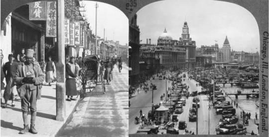 شانگهای، چین – 1900