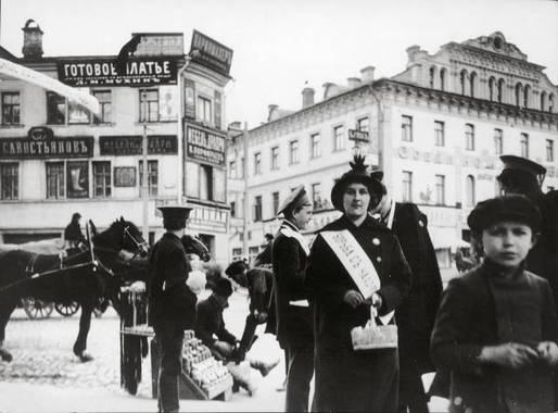 مسكو، روسیه – 1914
