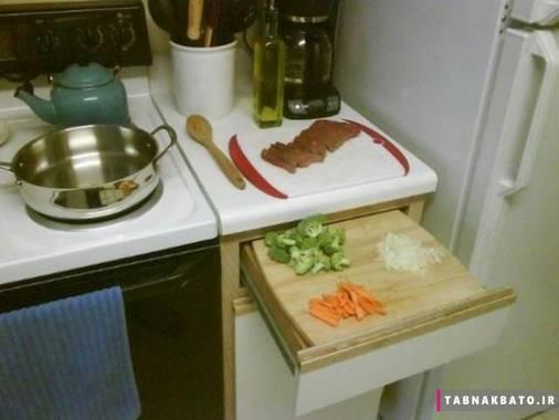 روش جالبی است اگر در هنگام آشپزی فضای کافی ندارید