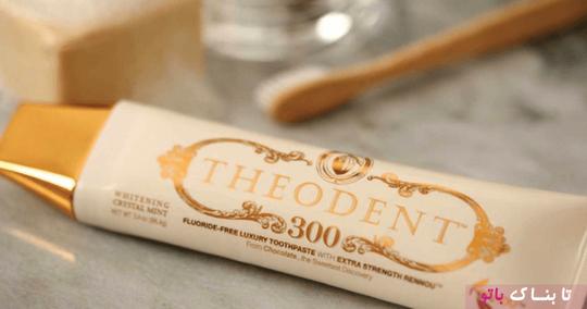 خمیر دندان طلا هر تیوب ۱۰۰ دلار