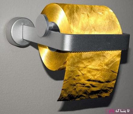 کاغذ توالت سه لایه ۱.۳ میلیون دلار