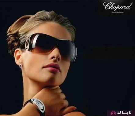 عینک آفتابی ۴۰۸ هزار دلار