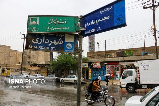 فقر و بیچارگی عجیب در «بیست متری شهرداری»+عکس