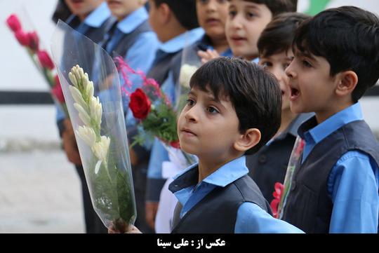 علی سینا؛ گیلان ـ لاهیجان