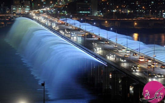 پل بانپو ـ کره جنوبی