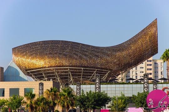 غرفه ماهی شکل المپیکی، بارسلونا
