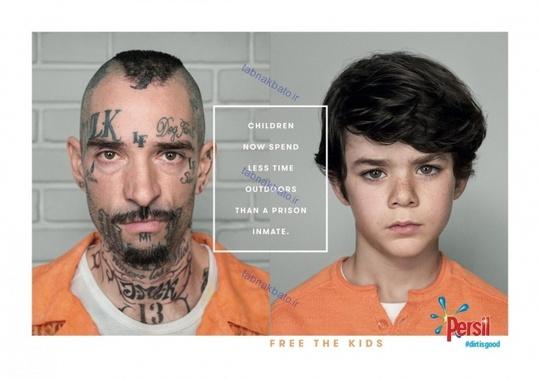 در حال حاضر کودکان حتی کمتر از زندانیان بیرون از خانه وقت میگذرانند!