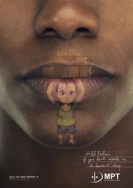 با سکوت بهره کشی از کودکان متوقف نمی شود