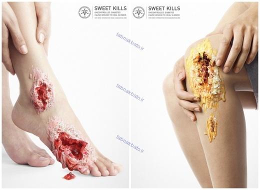 شیرینی ها می کشند،  پوستر هشدار دهنده بیماری دیابت