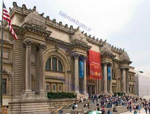 موزه متروپولیتن، نیویورک