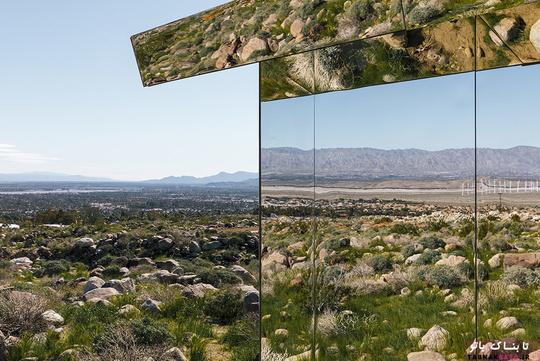خانه ی آینه تقریباً نامرئی