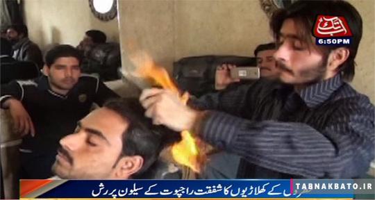 راجپوت، آرایشگری از ای پنجاب پا تان که موی مشتریان را با آتش کوتاه می کند