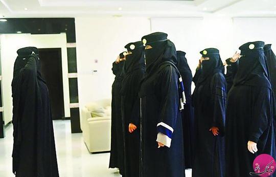 نمایی جالب از زنان عربستان سعودی در کسوت نیروهای امنیتی