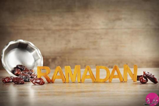 حلول ماه رمضان تبریک و تهنیت باد