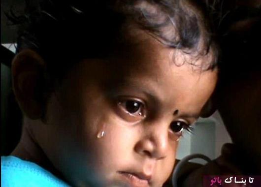 کودک هندی در بیمارستان، هنوز در جستجوی مادرش بود