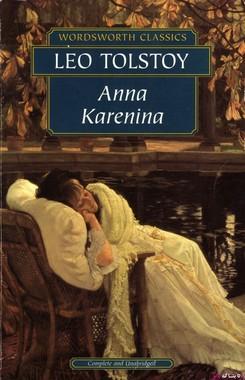 آنا کارِنینا رمانی است نوشتهٔ لئو تولستوی، نویسندهٔ روسی. این رمان در آغاز بهصورت پاورقی از سال ۱۸۷۵ تا ۱۸۷۷ در گاهنامهای به چاپ رسید،  پیدا کردن یک نسخه از این کتاب الهام بخش خوزه آلبرتو شد