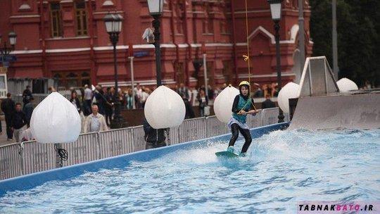 پارک آبی وسط میدان مسکو