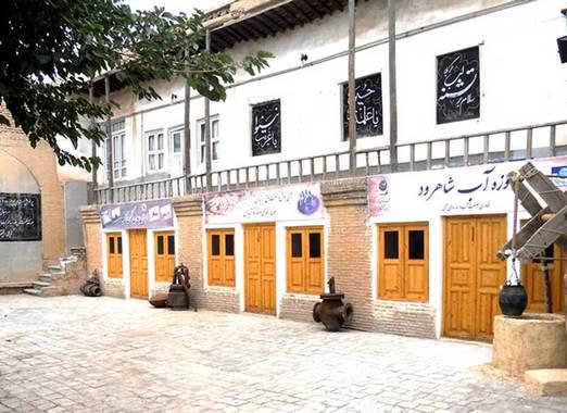 موزه آب شاهرودموزه آب شاهرود نخستین موزه اختصاصی آب در ایران است که در سال ۱۳۹۱ افتتاح شده است.در این موزه از قدیمیترین تا جدیدترین اختراعات و تولیدات مرتبط با آب به نمایش گذاشته شده است.