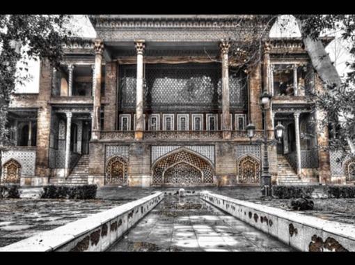 کاخ گلستان؛ تهران