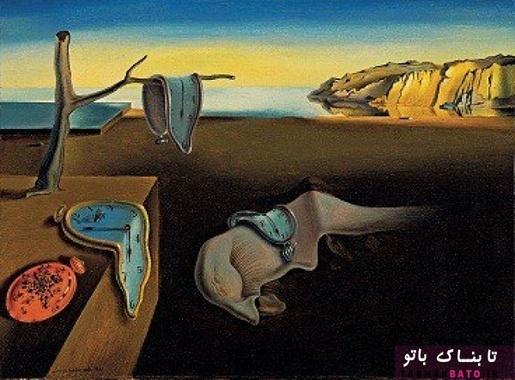 یکی از مشهورترین نقاشی های جهان؛ نقاشی ثبات حافظه - Salvador Dalit