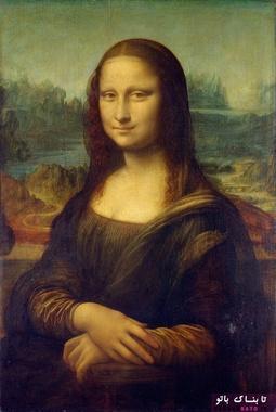 در میان نقاشی معروف ترین در جهان؛ مونا لیزا - لئوناردو داوینچی