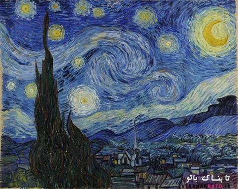 یکی از معروف ترین نقاشی ها در جهان؛ شب ستارگان - وینسنت ون گوگ