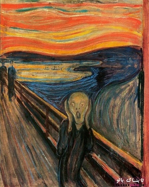 یکی از معروف ترین نقاشی ها در جهان؛ صفحه فریاد - ادوارد مانچ